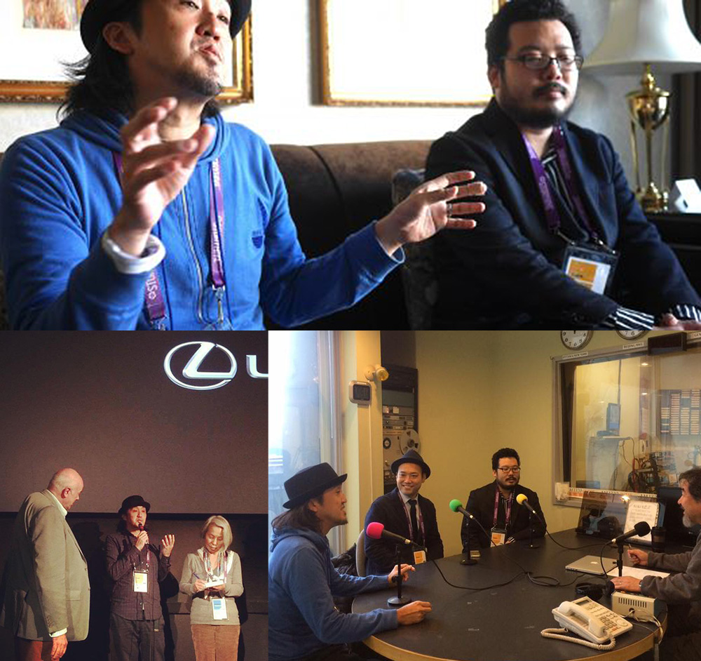 VIFF 2016 (Vancouver International Film Festival)