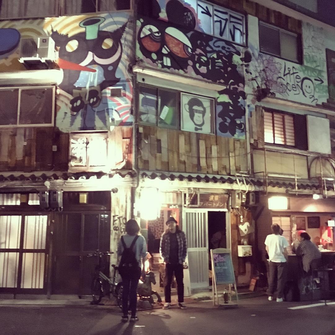 道草アパートメント