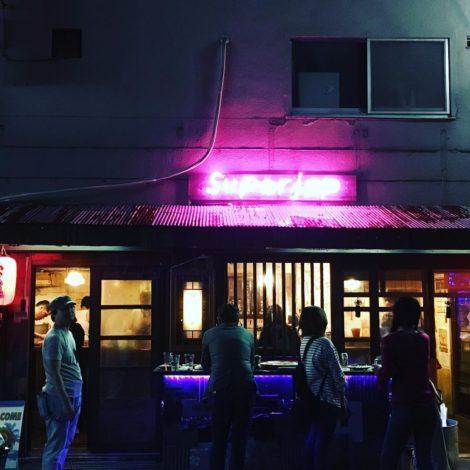 道草アパートメント スーパージャップ